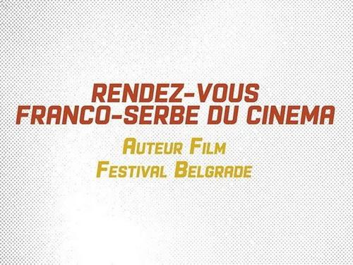 Francusko-srpski filmski susreti na FAF-u