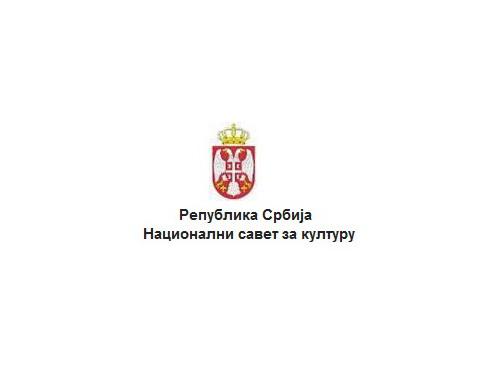 NSK o stanju kulture u 2015.