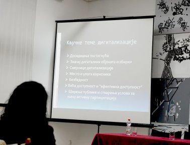 Predavanja i diskusije o digitalizaciji