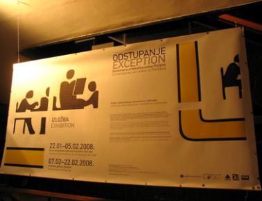 Odstupanje, savremena pristinska umetnost, MSUV