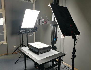 Audiovizuelni arhiv i Centar za digitalizaciju SANU