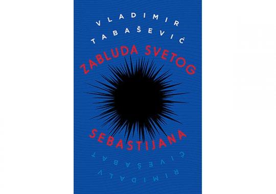 NIN-ova nagrada Tabaševiću