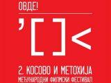 2. KMMFF na severu Kosova