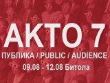 AKTO 7 - slušanje publike