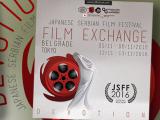 3. Japansko-srpski festival filma u Kinoteci