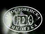 Novi izbor direktora Jugoslovenske kinoteke