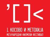 Prvi KMMFF na severu Kosova