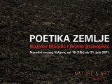 Poetika zemlje