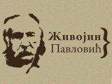 Spomen ploča Pavloviću