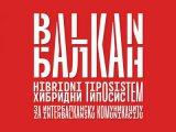 Balkan nagrađen u Njujorku