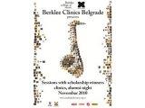 Berklee Clinics u Beogradu