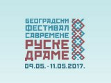 Koljada ponovo u Beogradu