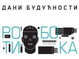 Dani budućnosti: Robotika