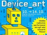 Mašine, roboti i kuvana jaja