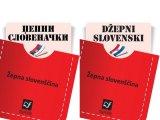 Kako Slovenija promoviše jezik