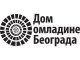 Konkurs Galerije Doma omladine Beograda za izlaganje u 2018.