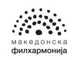 Makedonska filharmonija dobija svoju zgradu