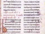 Isečeni list Miroslavljevog jevanđelja prvi put u Srbiji