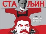 Staljin i Bulgakov u BDP-u