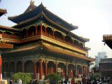 Tasovac u Kini
