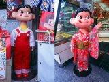 Lutka Peko-chan, za Japan