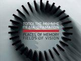 Mesta sećanja - polja vizije