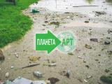 Poziv na akciju - Planeta ART
