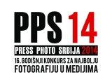 Afirmacija fotografske kulture