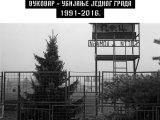 Vukovar - ubijanje jednog grada