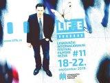 11. LIFFE, Leskovac