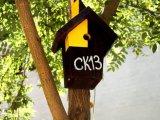 Crna kuca, CK13