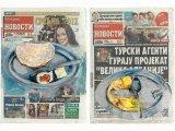 Darinka Pop Mitic, Glup kao slikar