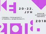 Forum Kreativna Evropa