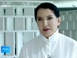 Marina Abramovic, MSUB
