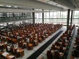 Narodna biblioteka Srbije, citaonica