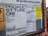 Prostori kulture, konferencija, Magacin