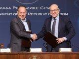 Sarcevic, Vukosavljevic, sporazum