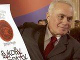 Slobodan Markovic, ostavka