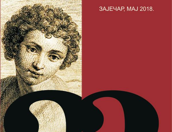 33. Festival mladih pesnika