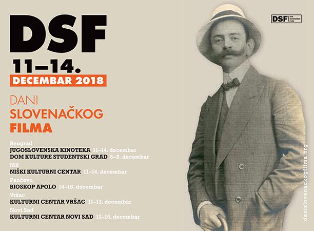 Dani slovenačkog filma u Jugoslovenskoj kinoteci