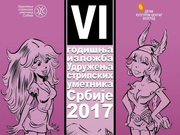 Godišnja izložba stripskih umetnika