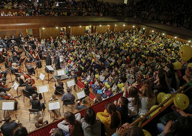 Beogradska filharmonija za decu