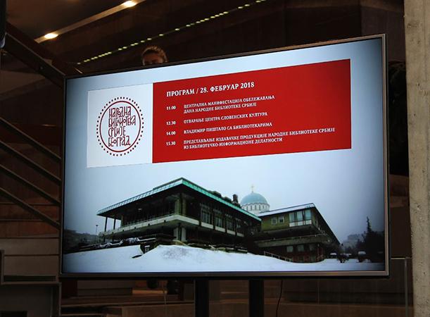 Centar slovenskih kultura otvoren u NBS