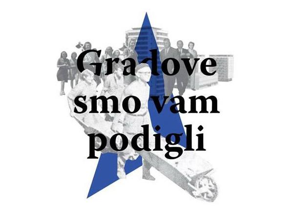 Protivrečnosti jugoslovenskog socijalizma