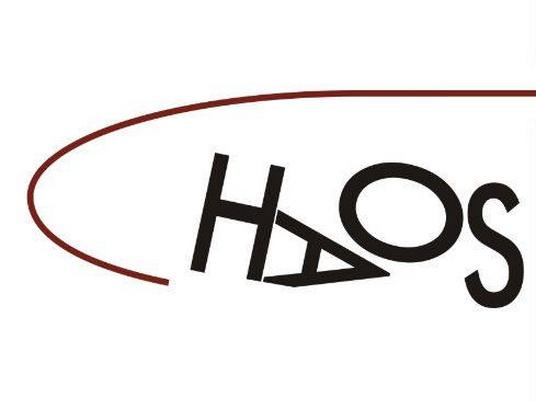 Galerija Haos: Uvredljiva podrška Sekretarijata za kulturu
