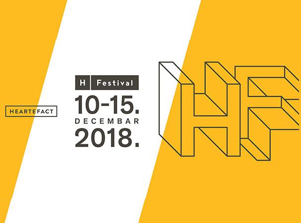HFestival i NEW konferencija o budućnosti izvođačkih umetnosti