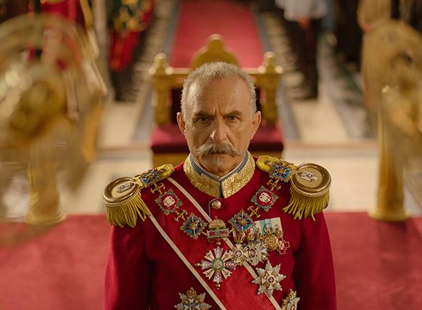 Kralj Petar Prvi u bioskopima