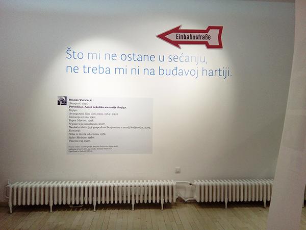 Vođenja kroz izložbe u MSU, KCB-u, Čolakoviću