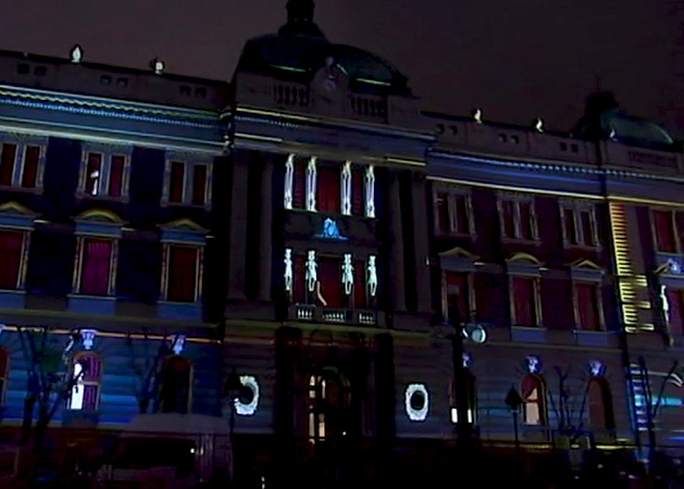 Otvoren Narodni muzej, ponovo obećan boljitak za kulturu