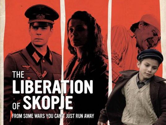 Filmovi iz regiona premijerno u Beogradu